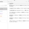「OmniFocus 2 for iPad」を購入して3種コンプリートに成功!