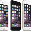 【確定】「iPhone 6 Plus」のRAM容量は1GB。なぜかクロックが少し低い模様