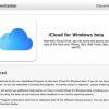Apple、AppleSeedユーザーに「iCloud for Windows」招待状を送付