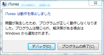 2014 10 18 154012