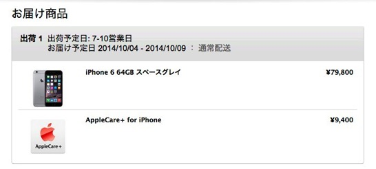 Applecare 1