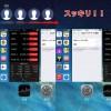 【Tips】iOS 8のマルチタスク画面の連絡先を表示にする方法