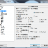 Windowsのフォントレンダリングを超改善するフリーソフト「MacType」