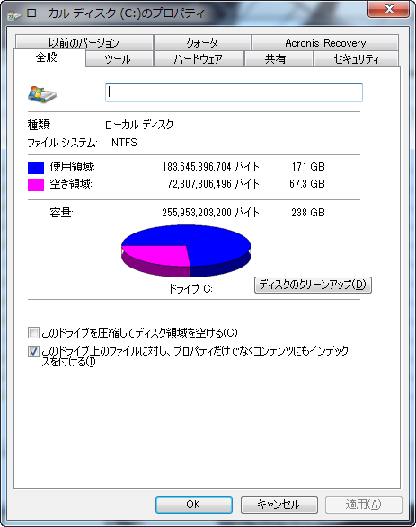 2014 11 23 123308