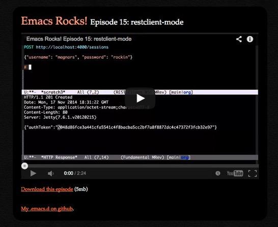 Emacs Rocks