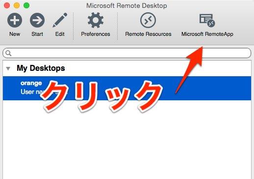 Microsoft Remote Desktop 1