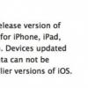 Apple、開発者向けに「iOS 8.1.1 beta」をリリース。不具合修正と古いデバイスの動作速度を改善