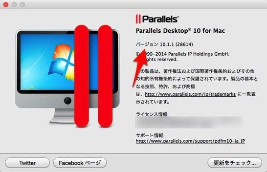 Parallels Desktop 1
