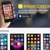iPhoneのホーム画面を超お手軽に共有できる「#Homescreen」アプリ