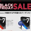 【祭り】VMware Fusion 7が30%オフでゲットできるブラックフライデーセール開催中(50%オフの乗り換えセールも)