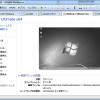 悩んだ末「VMware Workstation 11」のアップグレードした!!