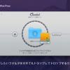 重複ファイル削除アプリ「Gemini」が50%オフ!本日のMacアプリセールまとめ