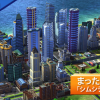 EA、iOS用シムシティの最新作「SimCity BuildIt」を基本無料システムで配信開始