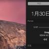 Apple、「iTunes 12.1」をリリース。Yosemiteの通知センターに対応