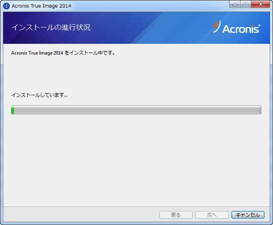 価格.com - 『アップグレード版』 Acronis True …