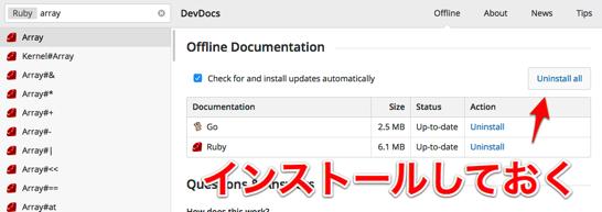 DevDocs Offline 1