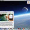 直感的に操作できるRSSリーダー「NewsBar RSS reader」が40%オフに。本日のMacアプリセールまとめ