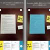 Evernote、ドキュメントスキャナーアプリ「Scannable」をリリース