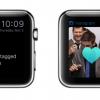 あの有名アプリは「Apple Watch」でこうなる!というコンセプトイメージが公開される