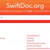 Swiftのドキュメントをサクッと確認できるサイト「SwiftDoc」