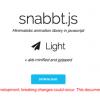 snabbt.js - ミニマルで高速なJavaScriptアニメーションライブラリ