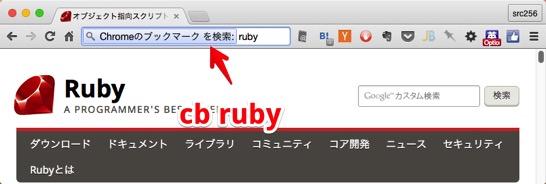 オブジェクト指向スクリプト言語 Ruby 2015 02 26 01 27 51