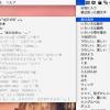 Kaomoji - メニューバーから大量の顔文字を素早く選択できるMacアプリ