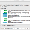 Yosemiteのダークモードに対応した「Macs Fan Control 1.2」リリース