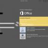 次期Officeはこうなる?「Office 2016 Technical Preview build 16.0.3629.1006」のスクリーンショットが大量にリークされる