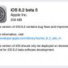 Apple、開発者向けに「iOS 8.2 beta 5」をリリース – 除々に増すApple Watchの存在感