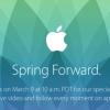 Apple、3月9日に「Apple Watch」のスペシャルイベントを開催、ライブ中継もあり!