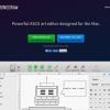 超本格的なMac用のアスキーアートエディタ「Monodraw」ベータ版公開!
