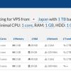 VPSComp - 世界中のVPSを探して価格比較することができるサービス
