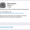 Apple、開発者向けに「iOS 8.3 beta 4」をリリース - ベータテスターにも同時公開!