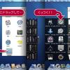 デスクトップにポップアップする便利なフォルダを実現する「Popup Window」がセール開始!本日のMacアプリセールまとめ