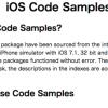 iOS Code Samples - テスト済みの134個のコードサンプルプロジェクト