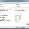 【注意喚起】Windows用の人気圧縮解凍ソフト「Lhaplus」に脆弱性が発見される -最新版への更新推奨