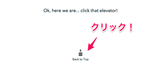 Elevator js