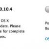 Apple、「OS X Yosemite 10.10.4 beta」を開発者向けに公開