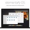 さらにスタイリッシュになったオープンソースOS「elementary OS Freya」