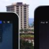 Loading – OS X用のiOS風ネットワークアクティビティモニター