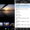 【速報】iOS用の2chブラウザ「twinkle for iOS 5.2」がリリース! 新APIに対応!!普通にスレ一覧を表示する方法!!!