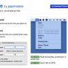 Mac用のシンプルなオープンソースタイムトラッキングアプリ「Thyme」