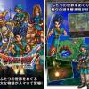 iOS版「ドラゴンクエストVI 幻の大地」が完全買い切りでリリース!