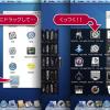 往年のポップアップウィンドウを再現する便利アプリ「Popup Window」がプライスダウン!本日のMacアプリセールまとめ