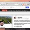 「Chrome for Mac」が大幅改良へ、もうバッテリぐらいとは呼ばせない!