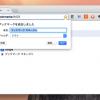 Google、評判が悪かった(?)Chromeの新ブックマークマネージャーを元に戻す