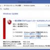 【Tips】Windows 10アップグレード時に発生する「コード 80240020」エラーの解消方法