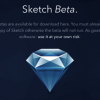 「Sketch 3.4 Beta」がリリース