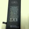 容量1715mAh「iPhone 6c」のバッテリー写真が流出か?